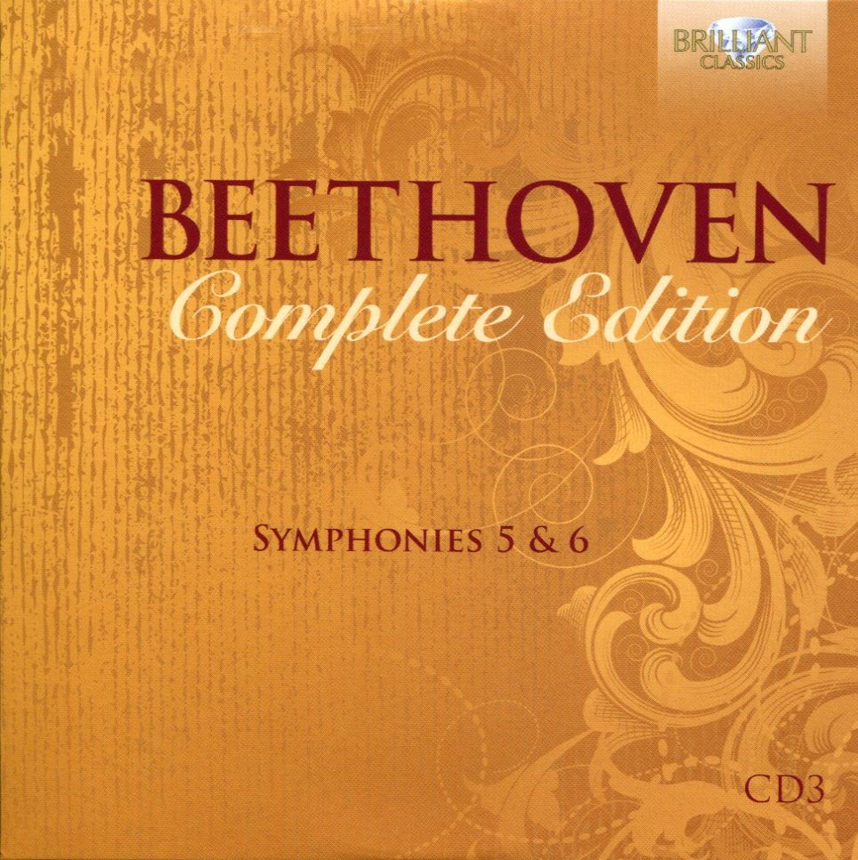 Beethoven Symphony No 5   1095 Days With the Masters and Me